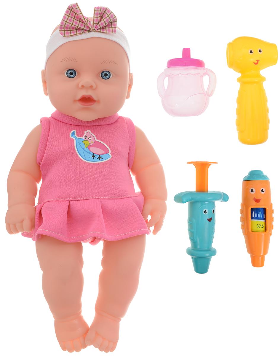 Город игр Пупс озвученный Baby MayMay Доктор цвет одежды розовый кукла город игр baby maymay gi 6423