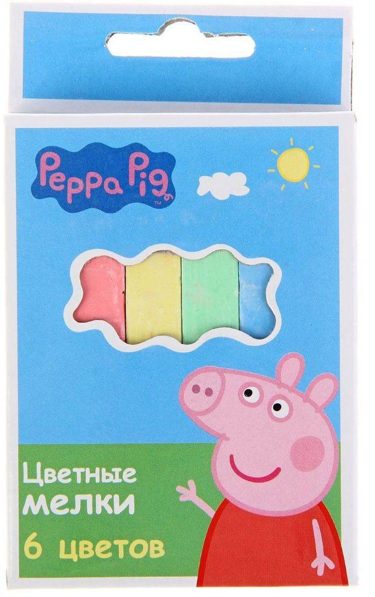 Peppa Pig Мелки 6 цветов 14168561416856Набор цветных мелков поможет детям создавать яркие большие картины на асфальте и других шероховатых поверхностях, развивая их творческие способности, воображение, цветовосприятие и моторику рук. В набор входят 6 разноцветных мелков с удобным квадратным сечением. Мелки имеют яркие цвета, прочны, устойчивы к стиранию.
