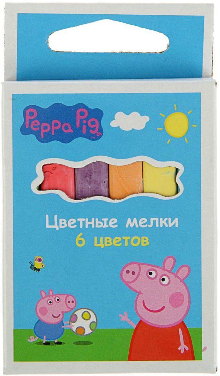 Peppa Pig Мелки 6 цветов2311030Набор цветных мелков поможет детям создавать яркие большие картины на асфальте и других шероховатых поверхностях, развивая их творческие способности, воображение, цветовосприятие и моторику рук. В набор входит 6 разноцветных мелков с удобным квадратным сечением. Мелки имеют яркие цвета, прочны, устойчивы к стиранию.