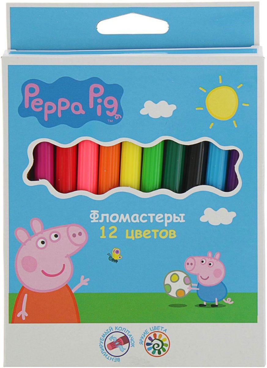 Peppa Pig Набор фломастеров 12 цветов2331314Изделия данной категории необходимы любому человеку независимо от рода его деятельности. У нас представлен широкий ассортимент товаров для учеников, студентов, офисных сотрудников и руководителей, а также товары для творчества.