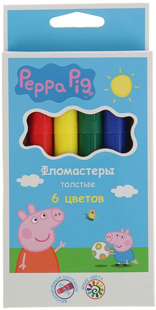 Peppa Pig Набор толстых фломастеров 6 цветов -  Фломастеры