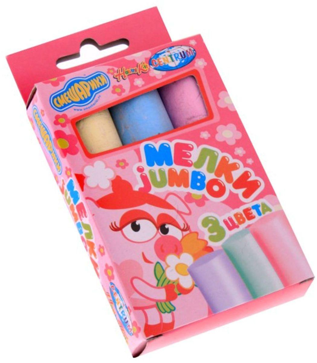 Смешарики Мелки 3 цвета493643Набор цветных мелков Смешарики поможет детям создавать яркие большие картины на асфальте и других шероховатых поверхностях, развивая их творческие способности, воображение, цветовосприятие и моторику рук. В набор входит 3 цветных мелка с удобным круглым сечением. Мелки имеют яркие цвета, прочны, устойчивы к стиранию.