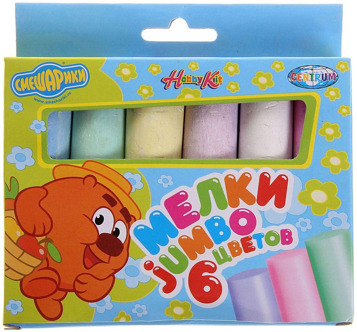 Смешарики Мелки 6 цветов524083Набор цветных мелков поможет детям создавать яркие большие картины на асфальте и других шероховатых поверхностях, развивая их творческие способности, воображение, цветовосприятие и моторику рук. В набор входит 6 разноцветных мелков с удобным квадратным сечением. Мелки имеют яркие цвета, прочны, устойчивы к стиранию.