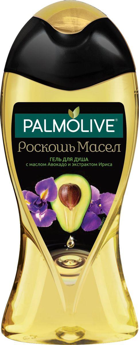 Palmolive Гель для душа Роскошь Масел с маслом Авокадо и экстрактом Ириса 250мл подарочный набор для женщин palmolive роскошь масел с маслом макадамии
