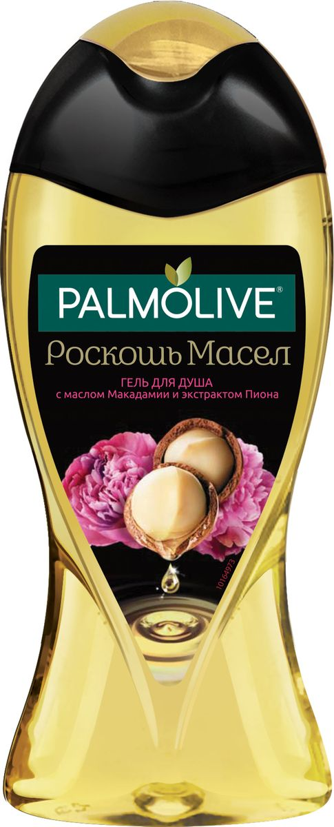 Palmolive Гель для душа Роскошь Масел с маслом Макадамии и экстрактом Пиона 250мл колье element47 by jv 29010