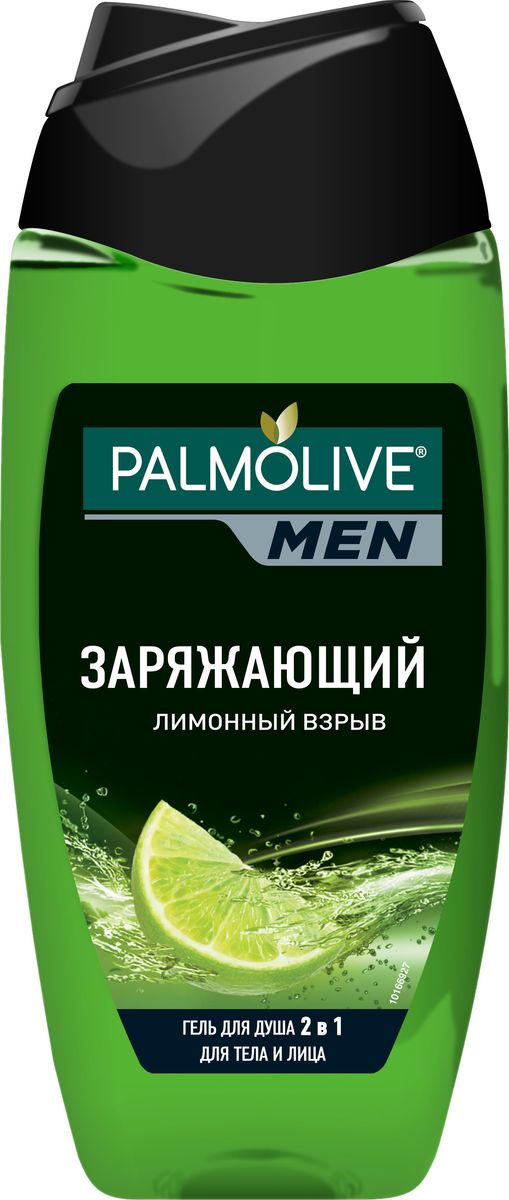 Palmolive Гель для душа Лимонный взрыв мужской 250 мл digital therapy machine tens ems massager portable electronic pulse massager legs neck back massagae slimming muscle stimulator