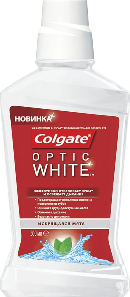 Colgate Ополаскиватель для полости рта Optic White, 500 мл277108/277108Ополаскиватель для полости рта Colgate Optic White благодаря эффективной формуле, ополаскиватель очищает труднодоступные места, сохраняя естественную белизну зубов и обеспечивая свежее дыхание. Борется с бактериями, вызывающими неприятный запах изо рта. Характеристики:Объем: 500 мл. Производитель: Швейцария. Товар сертифицирован.