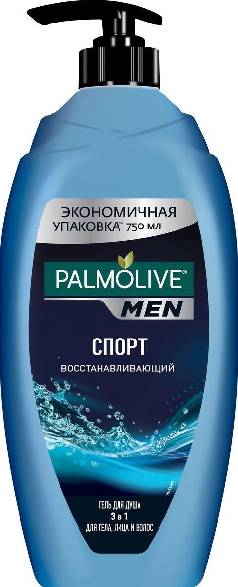 Palmolive Men Гель для душа и шампунь 3 в 1 Спорт, восстанавливающий, мужской, 750 мл шампунь palmolive palmolive pa071lwvjd80