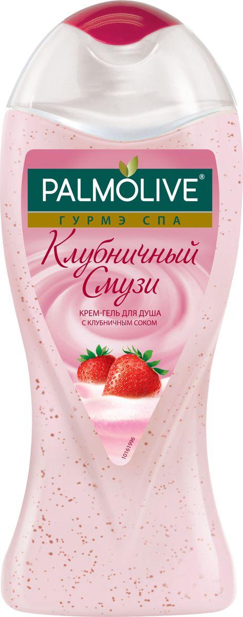 Palmolive Крем-гель для душа Гурмэ СПА Клубничный Смузи, с клубничным соком, 250 мл palmolive крем гель для душа гурмэ спа персиковый шербет с экстрактом персика 250 мл