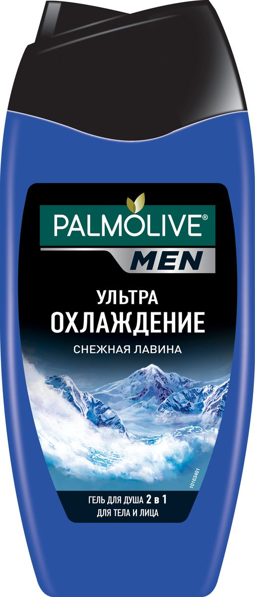 Palmolive Men Гель для душа 2 в 1 Снежная Лавина, ультра охлаждение, мужской, 250 мл батарея apc rbc12
