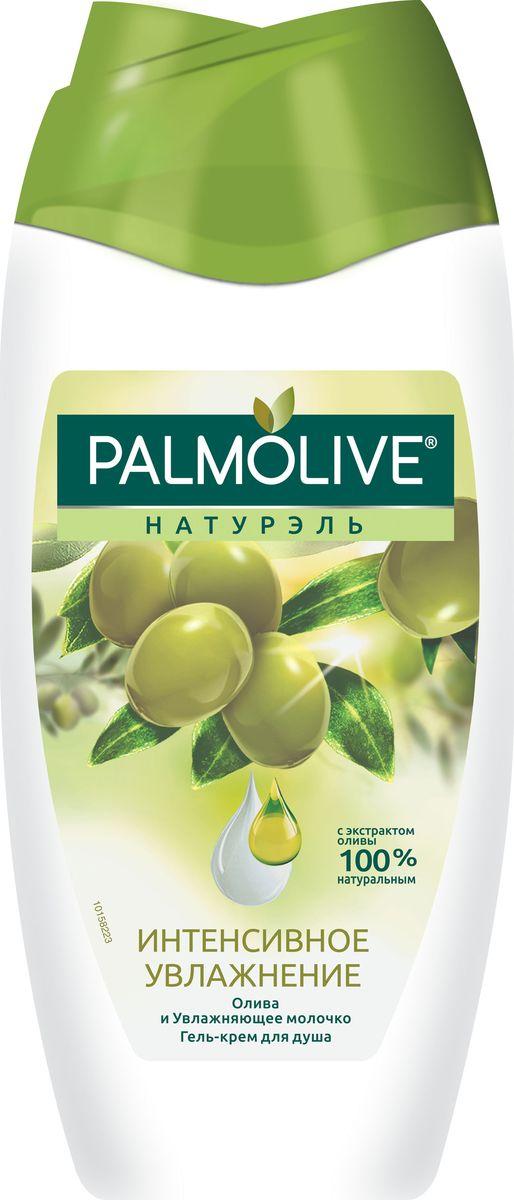 """Palmolive Гель-крем для душа Натурэль """"Интенсивное увлажнение"""", олива и увлажняющее молочко, 250 мл"""