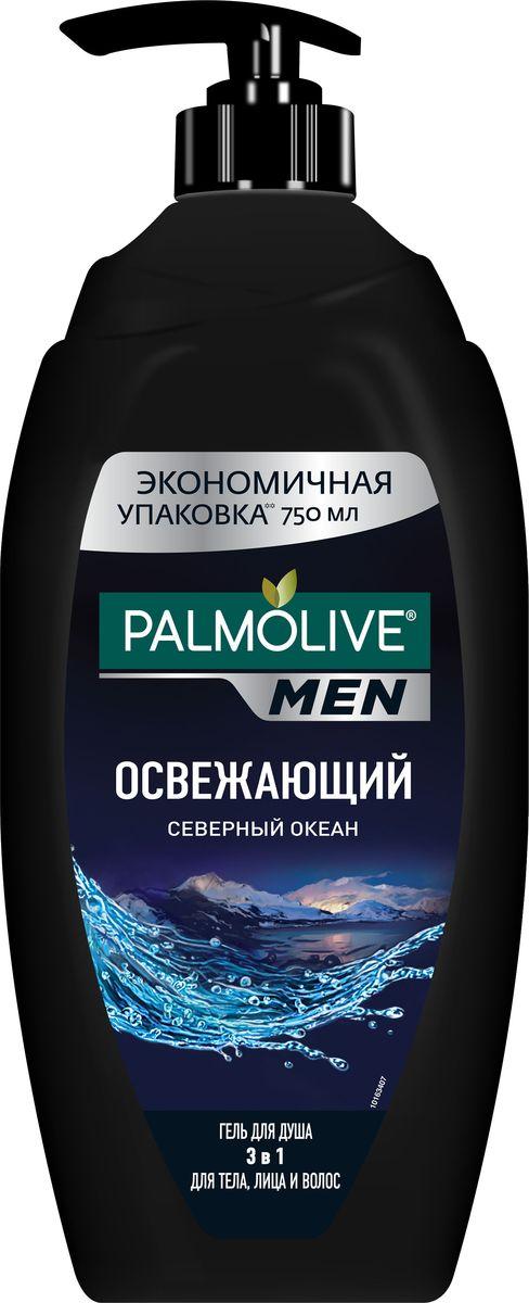 Palmolive Men Гель для душа и шампунь 3 в 1 Северный Океан, освежающий, мужской, 750 млFTR22701Попробуйте Palmolive Men Северный Океан! Специально разработано для мужчин!Обогащен морскими минералами, pH5.2 нейтральная формула способствует питанию кожи. Прошел дерматологическое тестирование.Товар сертифицирован.