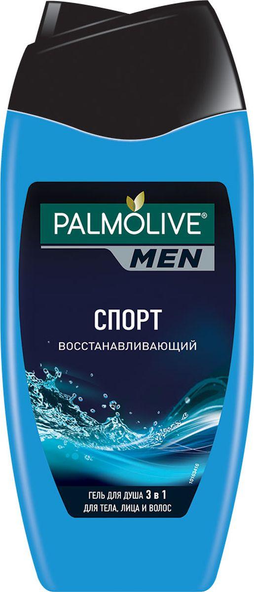 Palmolive Men Гель для душа и шампунь 3 в 1 Спорт, восстанавливающий, мужской, 250 мл04061192Palmolive Гель для душа и шампунь 3 в 1 Спорт - яркая свежесть и восстановление сил! Обогащен эфирными маслами гваякового дерева, известного своими расслабляющими свойствами и тонизирующим экстрактом грейпфрута. pH 5.2 – нейтральная формула, не сушит кожу.Прошел дерматологическое тестирование. Товар сертифицирован.
