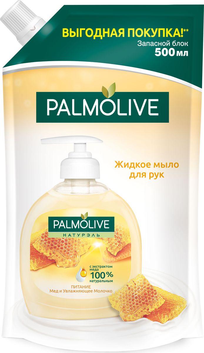 Palmolive Жидкое мыло для рук Натурэль Питание, с медом и увлажняющим молочком, запасной блок, 500 мл
