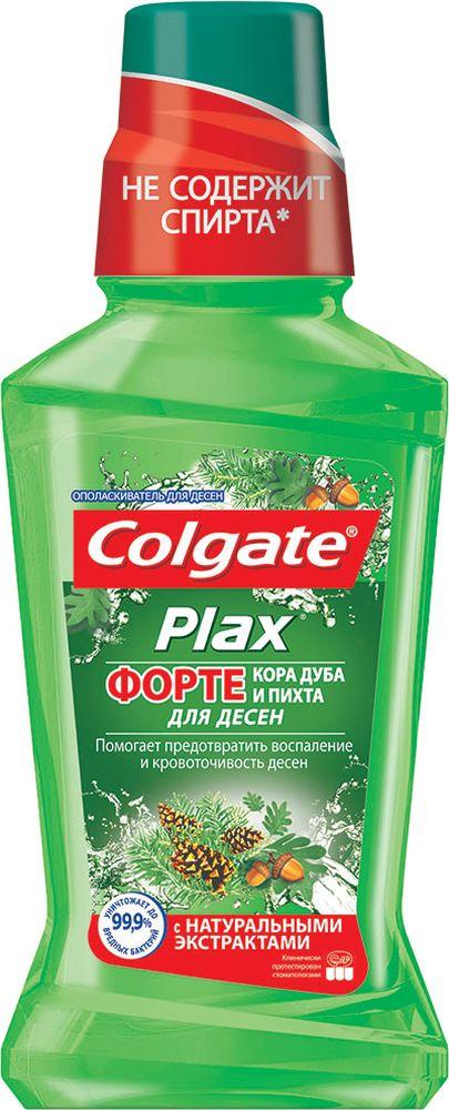 Colgate Ополаскиватель для полости рта PLAX Форте Кора дуба и Пихта, 250 млTH00247AColgate PLAX Форте Кора дуба и Пихта сочетает в себе современные технологии Colgate по уходу за полостью рта с натуральными экстрактами и помогает предотвратить кровоточивость и воспаление десен. Используйте Colgate PLAX ежедневно 2 раза в день после чистки зубов. Очищает даже труднодоступные места.Уважаемые клиенты!Обращаем ваше внимание на возможные изменения в дизайне упаковки. Качественные характеристики товара остаются неизменными. Поставка осуществляется в зависимости от наличия на складе.