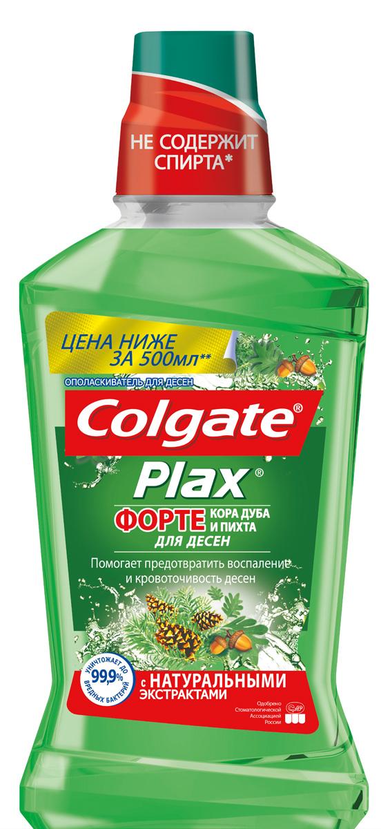 """Colgate Ополаскиватель для полости рта PLAX Форте """"Кора дуба и Пихта"""", 500 мл"""