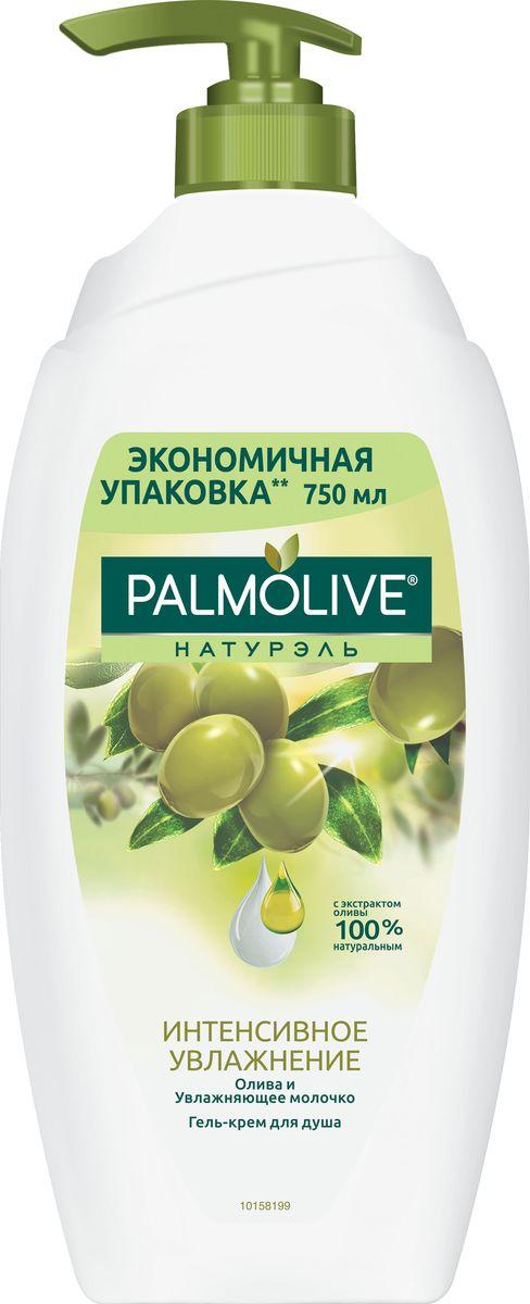 Гель-крем для душа Palmolive Интенсивное увлажнение, 750 мл palmolive крем гель для душа гурмэ спа персиковый шербет с экстрактом персика 250 мл