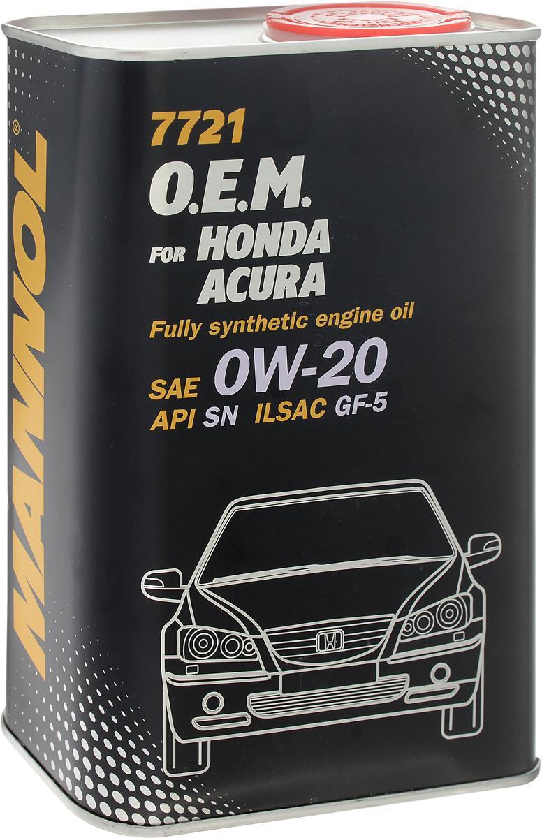 Моторное масло MANNOL 7721 O.E.M., для Honda и Acura, 0W-20, синтетическое, 1 л4069Моторное масло MANNOL 7721 O.E.M. - синтетическое моторное масло, предназначенное для всех типов двигателей HONDA и ACURA, в том числе оснащенных системами изменения фаз газораспределения VTEC. Является энергосберегающим, что способствует экономии топлива и увеличению мощности двигателя, обладает высокой стойкостью к окислению. Отличные низкотемпературные свойства обеспечивают легкий запуск двигателя.Продукт имеет допуски / соответствует спецификациям / продуктам: SAE 0W-20 API SN ILSAC GF-5 HONDA 08217-99974 GM dexos1