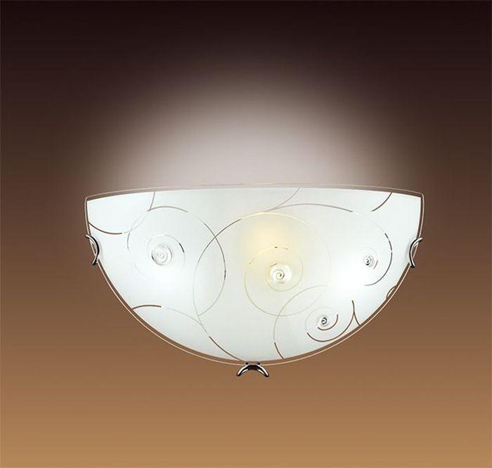 Cветильник настенный Sonex Kapri, 1 х E27, 100W. 047047