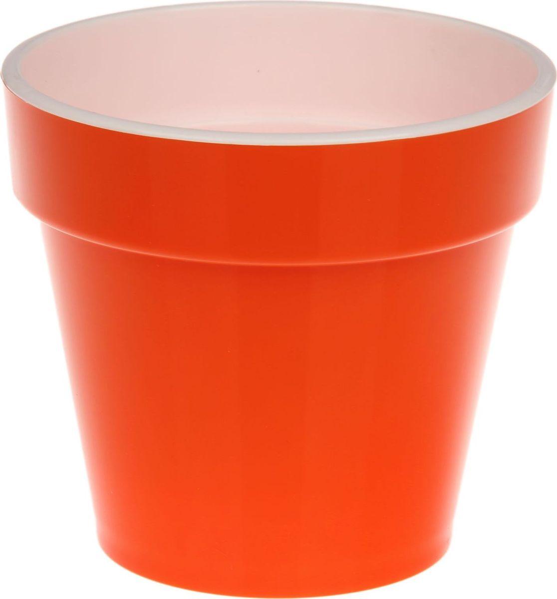 """Кашпо JetPlast """"Порто"""", со вставкой, цвет: оранжевый, 6 л"""