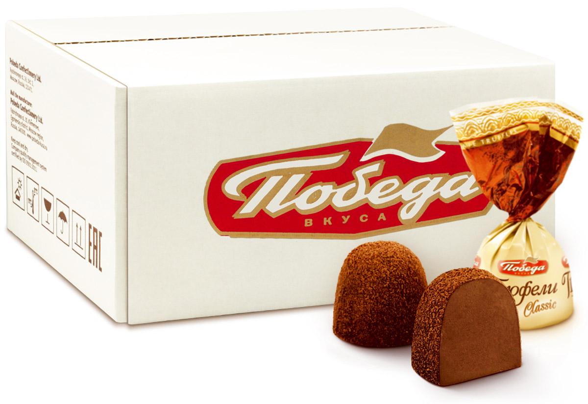 Победа вкуса Classic трюфели шоколадные посыпанные какао, 2 кг150Трюфели Победа вкуса, посыпанные ароматным темным какао - совершенное наслаждение для любителей шоколада. Трюфели изготовлены в соответствии с высокими стандартами и из высококачественного сырья.