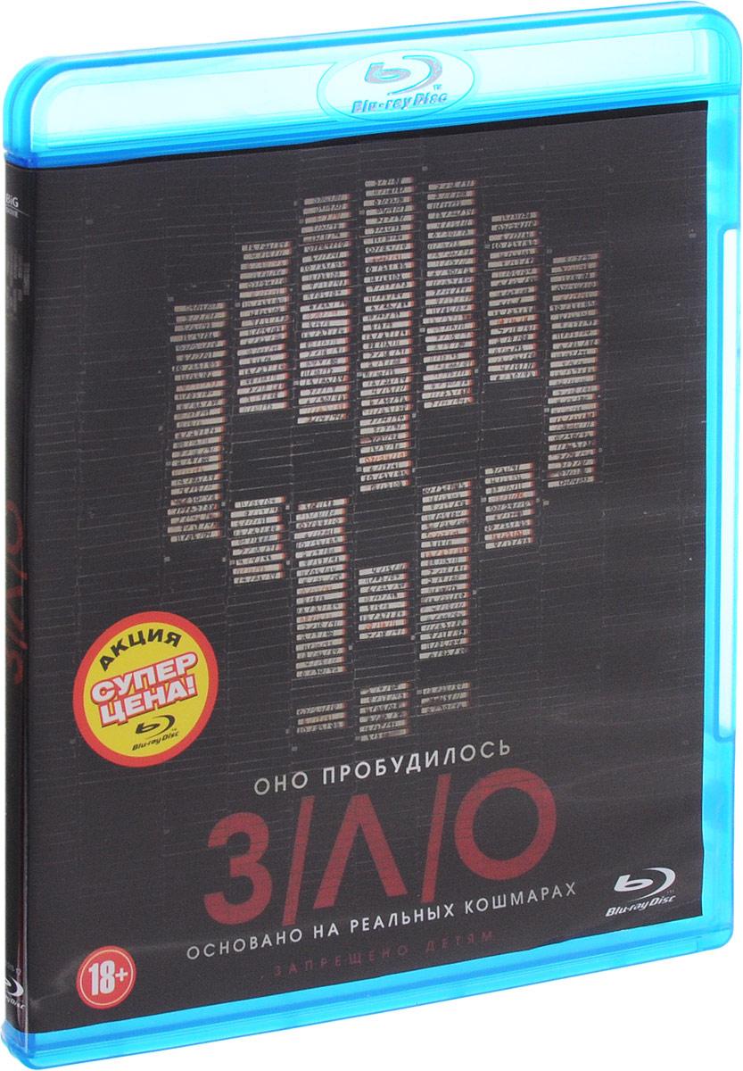 З/Л/О (Blu-ray) друзья друзей blu ray