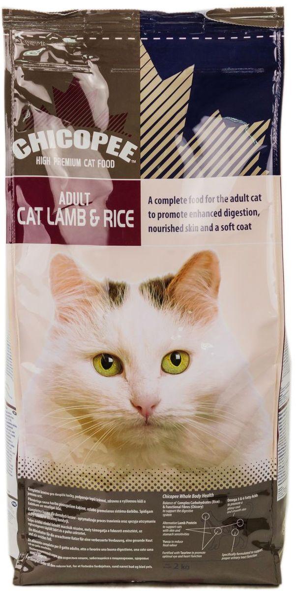 Корм сухой Chicopee для взрослых кошек, гипоаллергенный, с ягненком и рисом, 2 кг пудовъ мука ржаная обдирная 1 кг