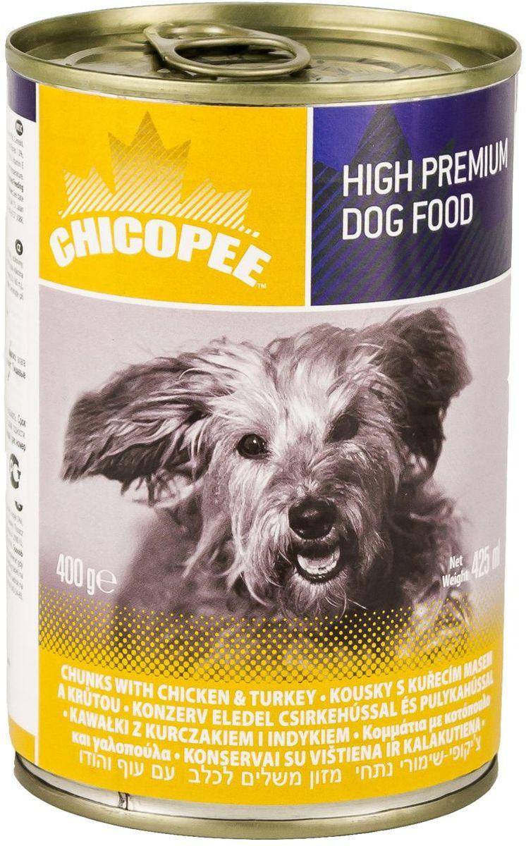 Консервы Chicopee Chunks Chicken Turkey для собак, с кусочками курицы и индейки в соусе, 400 гH511004Консервы Chicopee с мясом курицы и индейки подходят для любой активной собаки, ведь это самые богатые животным белком виды мяса. Влажный рацион с данными ингредиентами создан в качестве дополнения к основному рациону собаки, чтобы разнообразить его, обеспечить протеином и другими необходимыми элементами.Курица, в составе консервов, является ценнейшим источников огромного количества минералов, таких как калий, фосфор, магний, железо. Все они необходимы для формирования организма собаки, развития ее костяка, здоровья сердечно-сосудистой системы и поднятия иммунитета. А богатое содержание полиненасыщенных жирных кислот обеспечивают хорошее состояние шерсти животного, ее блеск, шелковистость и прочность.Индейка является богатейшим источником фосфора, этого минерала в ней почти столько же, сколько в рыбе. Эта особенность делает мясо полезным для повышения уровня иммунной системы, хорошей работы мозга и щитовидной железы собаки.При этом злаки в составе продукта обеспечивают хорошее усваивание животных белков и обогащают мясные кусочки консервов Chicopee с курицей и индейкой аминокислотами, необходимыми для полноценного и активного развития собаки. Кроме того, корм не имеет в своем составе ГМО, вредных красителей и ароматизаторов.Ингредиенты: Мясо и мясные производные (курица 6%, индейка 5%), злаки, минералы.Аналитический состав:Сырой протеин 8%Сырой жир 6%Сырая клетчатка 1%Сырая зола 3%Влага 80%