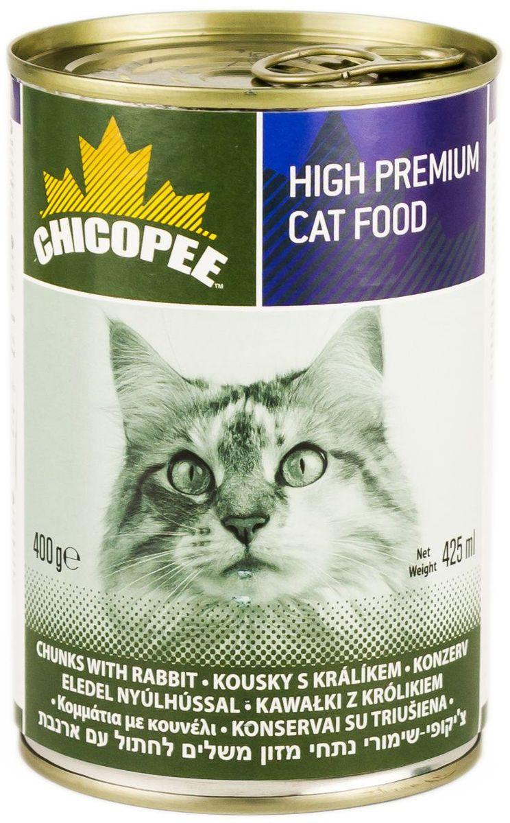 Консервы Chicopee для кошек, с кусочками кролика в соусе, 400 г полноценное сбалансированное питание pediasure малоежка со вкусом банана 200 мл с 12 месяцев