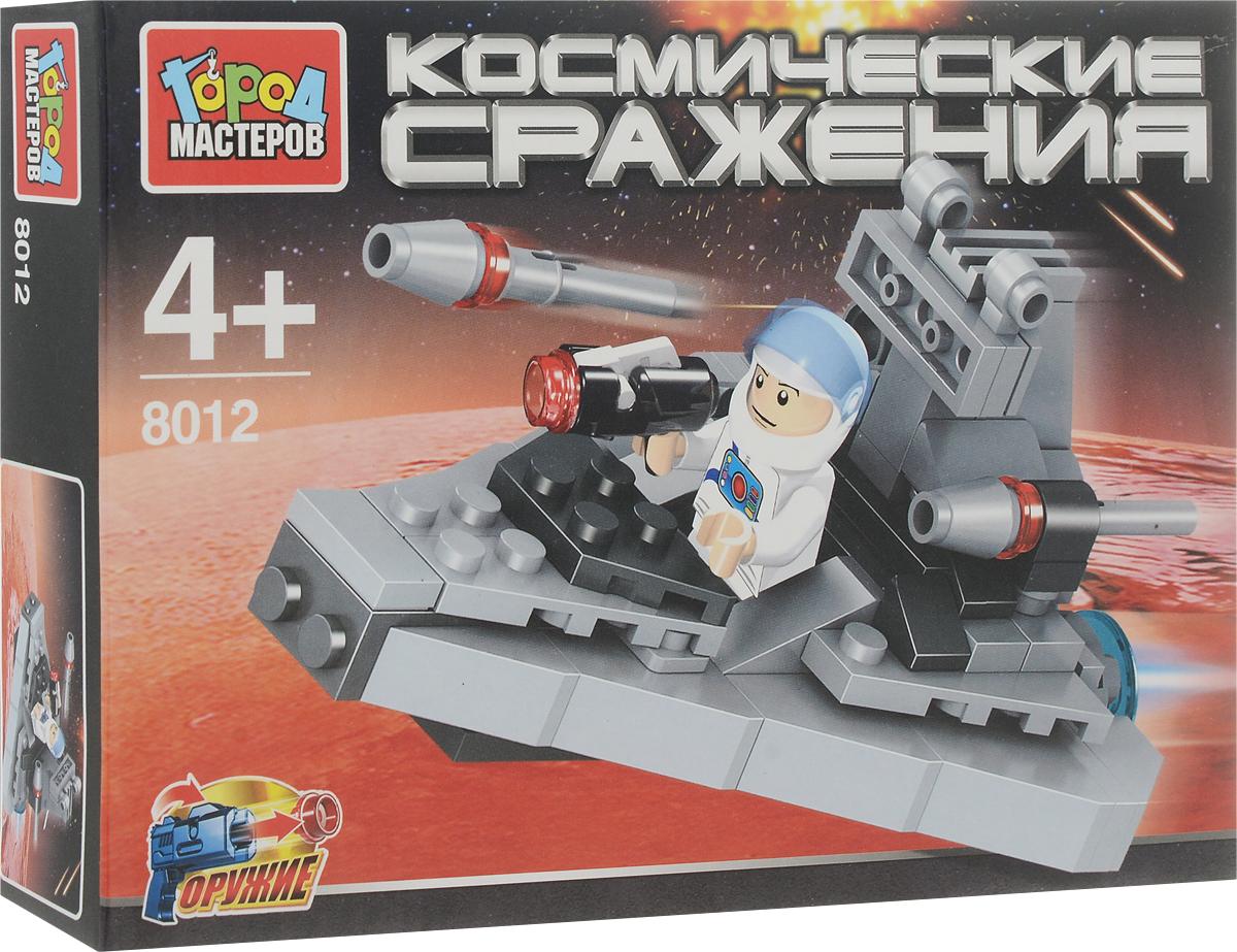 Город мастеров Конструктор Космические сражения LL-8012-R