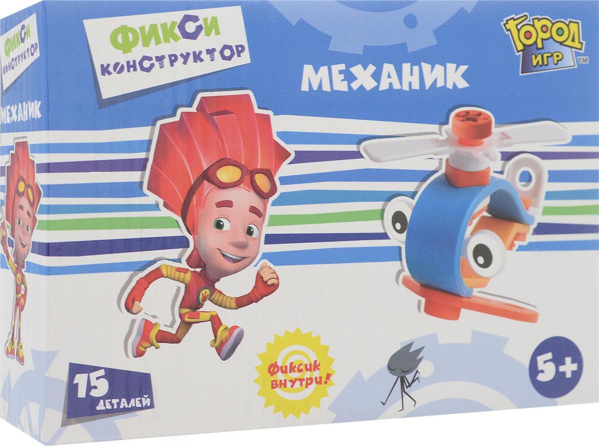 Город Игр Конструктор Вертолетик флексика мягкий конструктор вертолетик