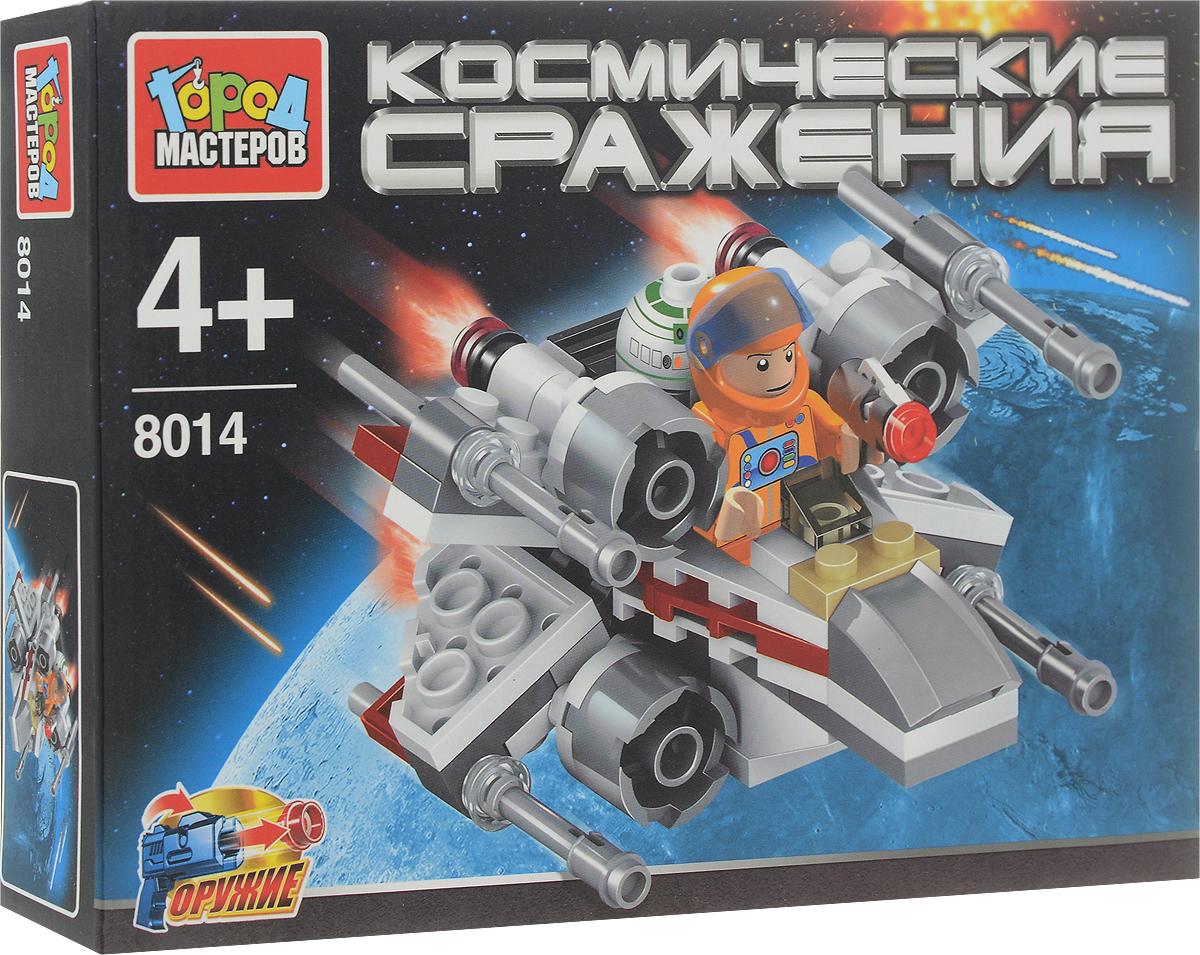 Город мастеров Конструктор Космические сражения LL-8014-R
