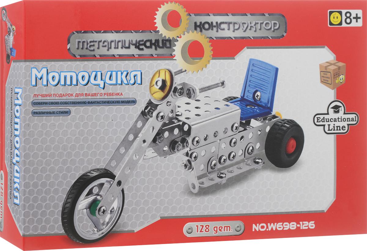 Склад уникальных товаров Конструктор Мотоцикл комф орт с 0146h р 43 стельки анатомические 2шт exclusive