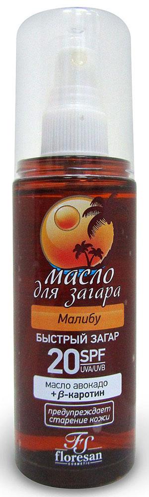 Floresan Масло для загара Малибу SPF 20, 135 мл floresan масло для загара фруктовая экзотика spf 10 135 мл