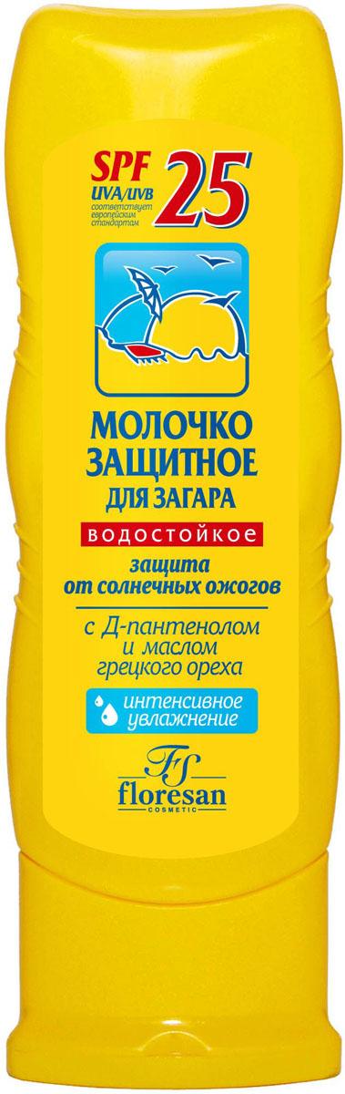 Floresan Молочко защитное для загара SPF 25, водостойкое, 125 мл набор защита от загара с spf 50