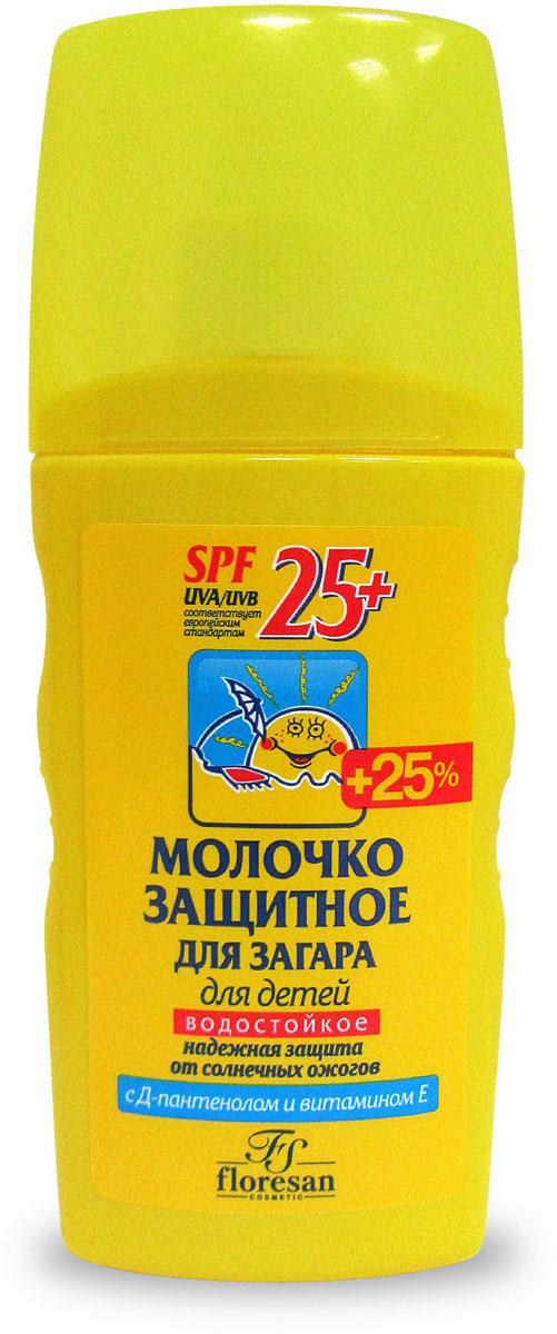 Floresan Молочко защитное для загара для детей SPF 25+, водостойкое, 170 мл66-Ф-111fFloresan Молочко защитное для загара для детей SPF 25+. Водостойкое 170 мл специально разработанное для детской кожи, содержит высокоэффективный комплекс UVA/UVB – фильтров, обеспечивающий максимальную защиту тонкой чувствительной детской кожи от вредного воздействия ультрафиолетовых лучей. Д-пантенол и витамин Е, входящие в состав молочка, смягчают и увлажняют детскую кожу, предупреждая появление покраснений и раздражений на коже ребенка под действием солнечных лучей. Водостойкое.