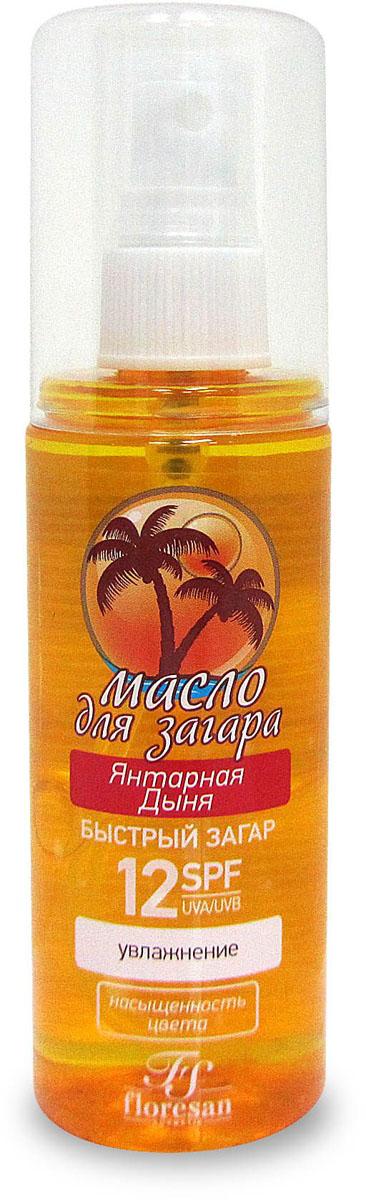 Floresan Масло для загара Янтарная дыня SPF 12, 135 мл floresan масло для загара фруктовая экзотика spf 10 135 мл