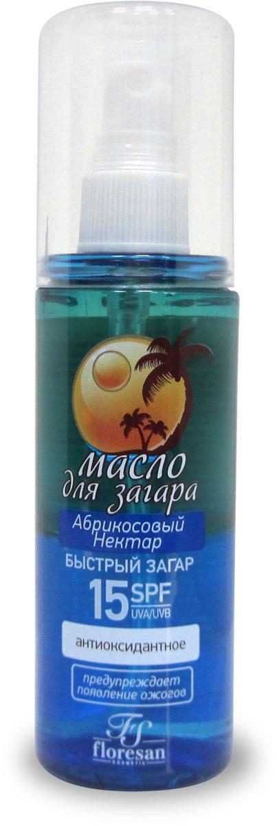 Floresan Масло для загара Абрикосовый нектар SPF 15, 135 мл floresan масло для загара фруктовая экзотика spf 10 135 мл