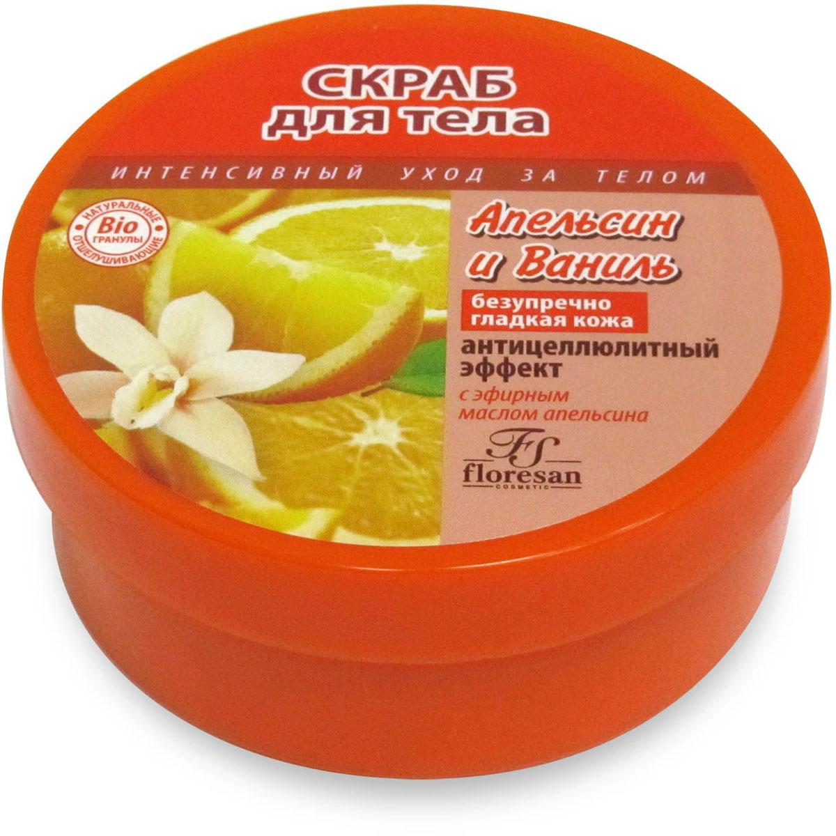 Floresan Скраб для тела Апельсин и ваниль, 200 мл66-Ф-246Floresan Скраб для тела Апельсин и Ваниль 200 мл с манящей текстурой и изысканным ароматом создан специально для интенсивного ухода за вашей кожей. Входящие в состав скраба натуральные био-гранулы, которые выступают в качестве пилинга, нежно массажируют и очищают кожу, делают ее мягкой и гладкой, стимулируют кровообращение и улучшают доступ кислорода к клеткам.Скраб является уникальным био-активным комплексом, который способствует выводу токсинов из организма, улучшает тонус кожи и выравнивает контуры силуэта.Органический экстракты апельсина и ванили заботятся о вашей коже, увлажняя и питая ее, оставляя шлейф изысканного аромата. Интенсивный уход за телом, натуральные отшелушивающие bio-гранулы, безупречно гладкая кожа, антицеллюлитный эффект.