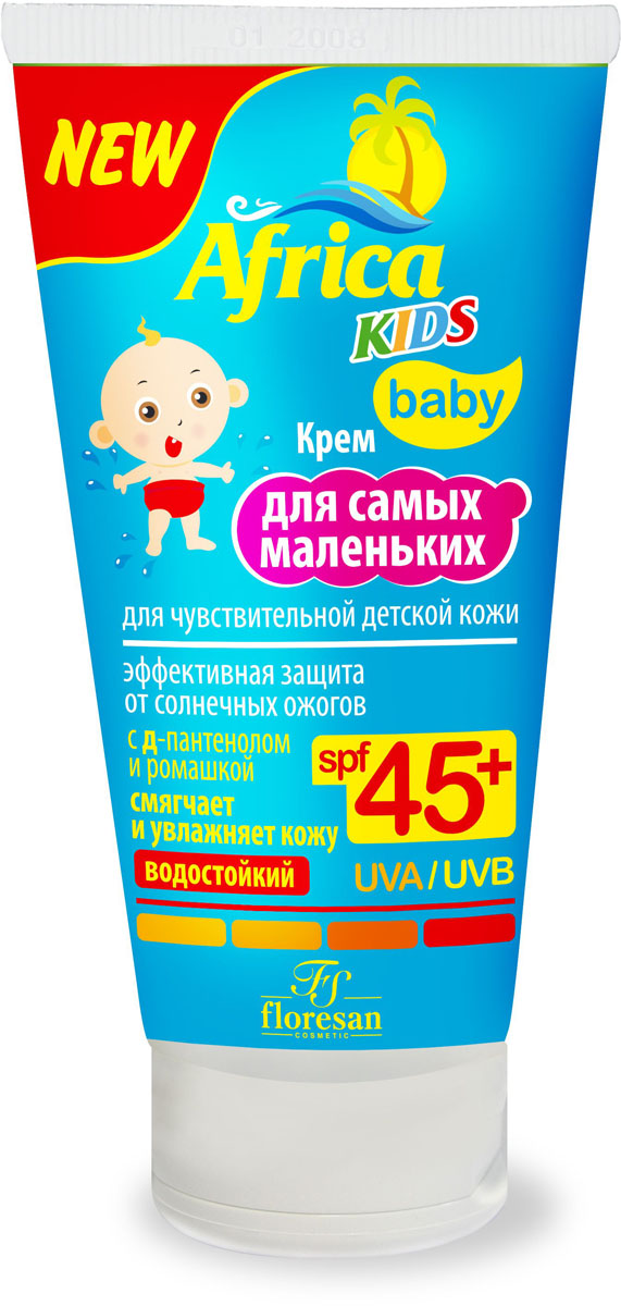 Floresan Africa Kids Крем солнцезащитный для самых маленьких, для чувствительной детской кожи SPF45+, 50 мл66-Ф-411Floresan AFRICA KIDS Крем для самых маленьких, для чувствительной детской кожи SPF45+ 50 мл создан специально для сверхчувствительной к солнцу детской кожи при нахождении, как на суше, так и в воде. Усиленный комплекс УФ-А и УФ-B фильтров, Д-пантенол и экстракт ромашки максимально эффективно защищают кожу от вредного воздействия ультрафиолетовых лучей и предохраняют кожу от появления солнечных ожогов. Водостойкая формула обеспечивает защиту кожи на длительный срок во время пребывания на солнце и после водных процедур. Смягчает и увлажняет кожу.