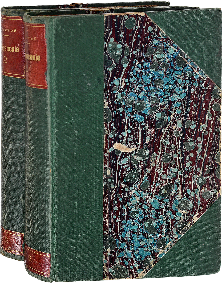 Воскресение (комплект из 2 книг) воровской роман комплект из 34 книг