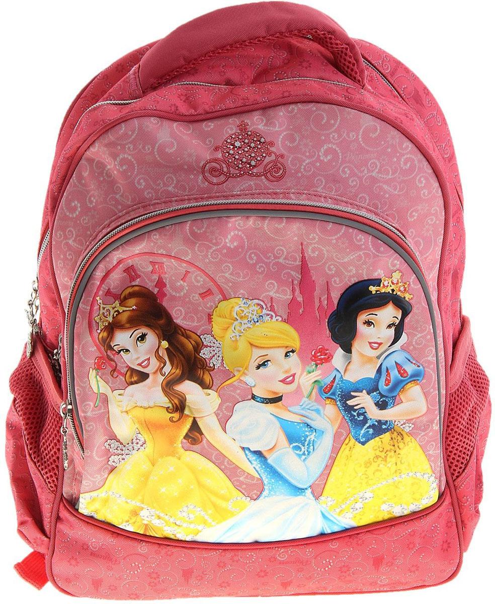Disney Рюкзак Принцессы цвет темно-коричневый красный1061168Дополните образ юных творцов прекрасного, отличников и озорников, путешественников и исследователей модным ранцем с изображением мульткумиров, которые вдохновят Вашего ребёнка на добрые поступки. Аксессуар станет стильным дополнением образа и позволит выделиться из толпы.Рюкзак с усиленной спинкой Disney «Принцессы» состоит из текстиля и пластмассы, соответствует требованиям безопасности и стандартам качества продукции.Спинка изделия сделана из водонепроницаемого упругого материала, обеспечивающего ортопедический эффект и максимальный комфорт. Увеличенная ширина лямок и мягкая прокладка позволяют снизить нагрузку на надплечье. Вместительный наружный карман на молнии и два боковых кармана. Основное отделение имеет разделители и предназначено для размещения предметов формата А4.Для детей от 5 лет.Подарите Вашему чаду радость, подобрав яркий и красочный ранец в нашем интернет-магазине. Радость ребёнка – залог хороших оценок в школе!