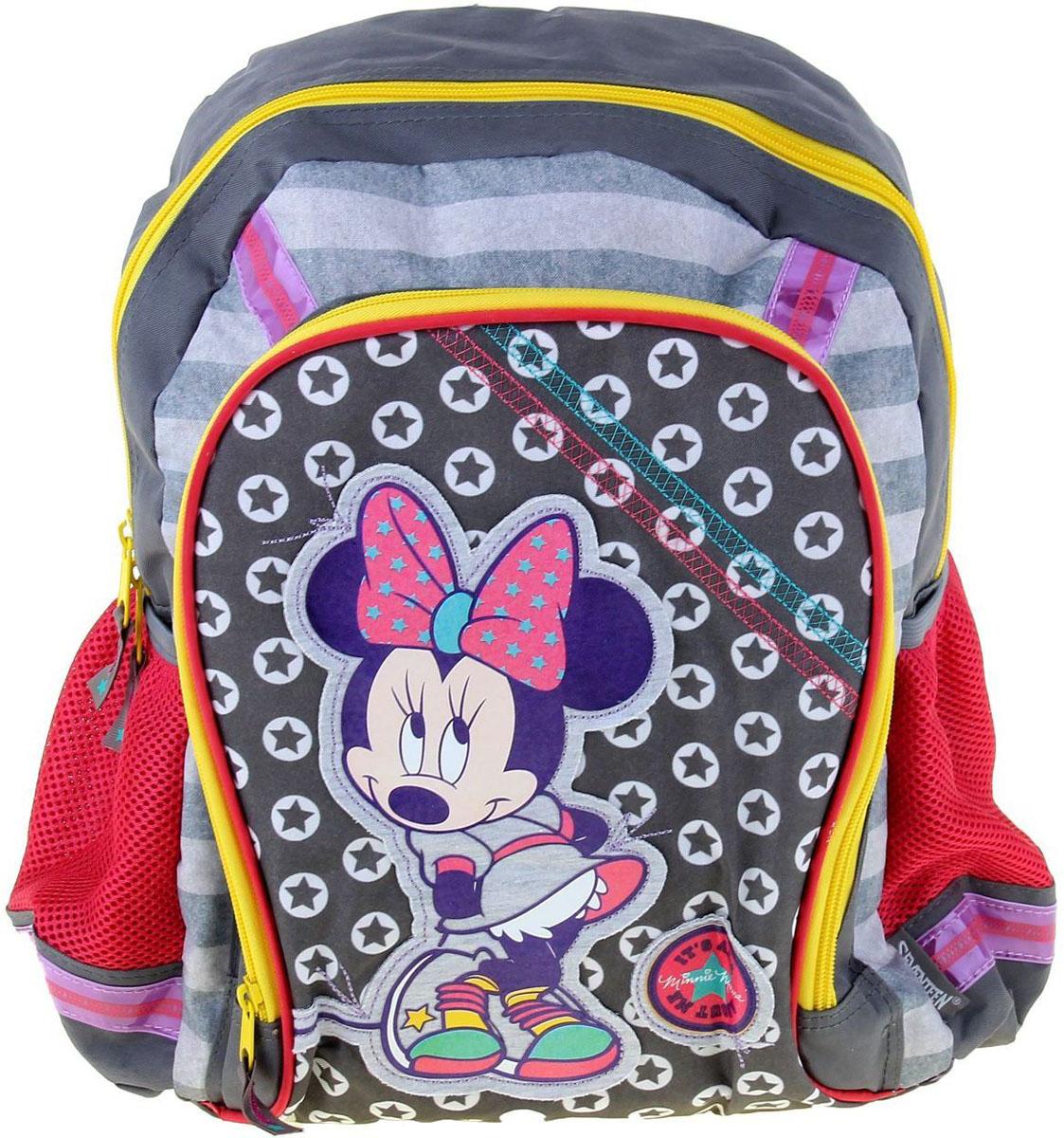 Disney Рюкзак Minnie Mouse1158319Рюкзак Disney Minnie Mouse станет незаменимым спутником вашего ребенка в походах за знаниями.Рюкзак выполнен из прочного материала и оформлен изображением Минни Маус. Содержит одно вместительное отделение на застежке-молнии. Лицевая сторона рюкзака оснащена накладным карманом на застежке-молнии. По бокам рюкзака расположены два накладных кармана на резинке. Ортопедическая спинка равномерно распределяет нагрузку на плечевые суставы и спину. Конструкция спинки дополнена эргономичными подушечками, противоскользящей сеточкой и системой вентиляции для предотвращения запотевания спины ребенка. Мягкие широкие лямки позволяют легко и быстро отрегулировать рюкзак в соответствии с ростом. Рюкзак оснащен текстильной ручкой для удобной переноски в руке. Светоотражающие элементы обеспечивают безопасность в темное время суток.