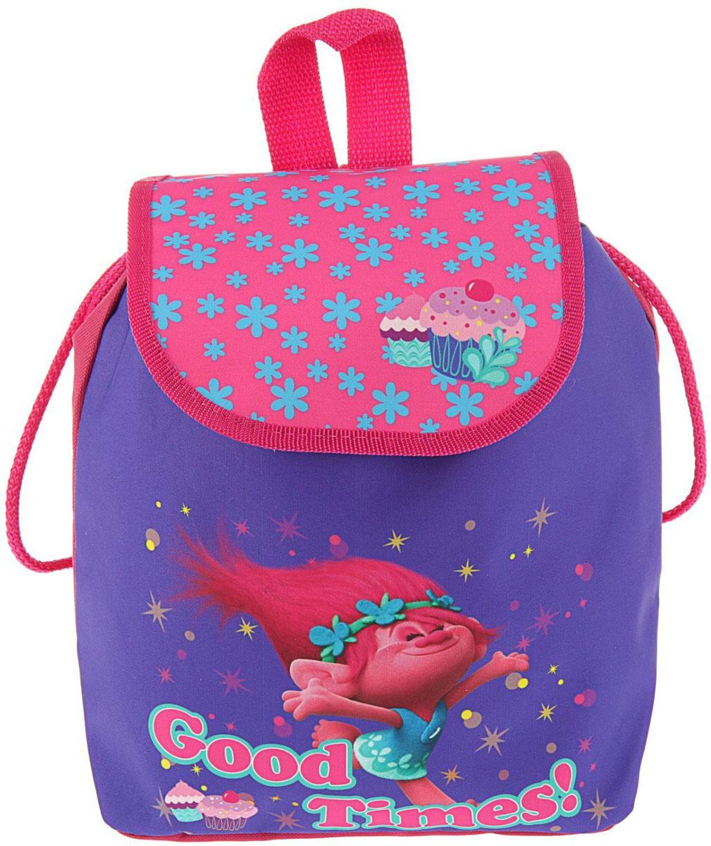 Trolls Рюкзак детский Good Times цвет сиреневый2111514Детский рюкзак Trolls Good Times имеет легкий вес, поэтому ребенку будет с ним очень удобно.Рюкзак содержит одно вместительное отделение на застежке-шнуровке. Внутри отделения имеется кармашек на молнии для мелочей. На лицевой стороне рюкзака изображена озорная героиня мультфильма Тролли. Рюкзак имеет петлю для подвешивания на крючок.Многофункциональный детский рюкзак станет незаменимым спутником вашего ребенка в жизни. В рюкзак можно положить как игрушки, так и спортивную форму.