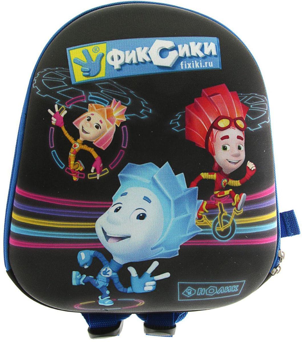 Фиксики Рюкзак детский Нолик2111521Рюкзак Фиксики Нолик- это эргономичная текстильная школьная сумка, обладающая оригинальным дизайном и большой вместительностью.Рюкзак содержит одно вместительное отделение на застежке-молнии. На лицевой стороне рюкзака изображены герои мультфильма Фиксики. Рюкзак имеет петлю для подвешивания на крючок и удобные широкие лямки.Каркасные рюкзаки отличаются большей твёрдостью корпуса, их труднее смять, они всегда позволяют ребёнку держать осанку при ходьбе.Такое изделие определённо понравится детям и научит дисциплинированно, аккуратно и ответственно относиться к своим вещам и учёбе в целом.
