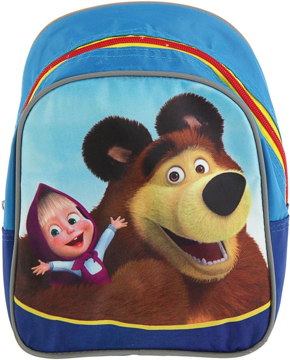 Маша и Медведь Рюкзак детский Мишка2335929Детский рюкзак Маша и Медведь Мишка имеет легкий вес, поэтому ребенку будет с ним очень удобно.Рюкзак содержит одно вместительное отделение на застежке-молнии. На лицевой стороне рюкзака изображена озорные герои мультфильма Маша и Медведь. Рюкзак имеет петлю для подвешивания на крючок.Многофункциональный детский рюкзак станет незаменимым спутником вашего ребенка в жизни. В рюкзак можно положить как игрушки, так и спортивную форму.