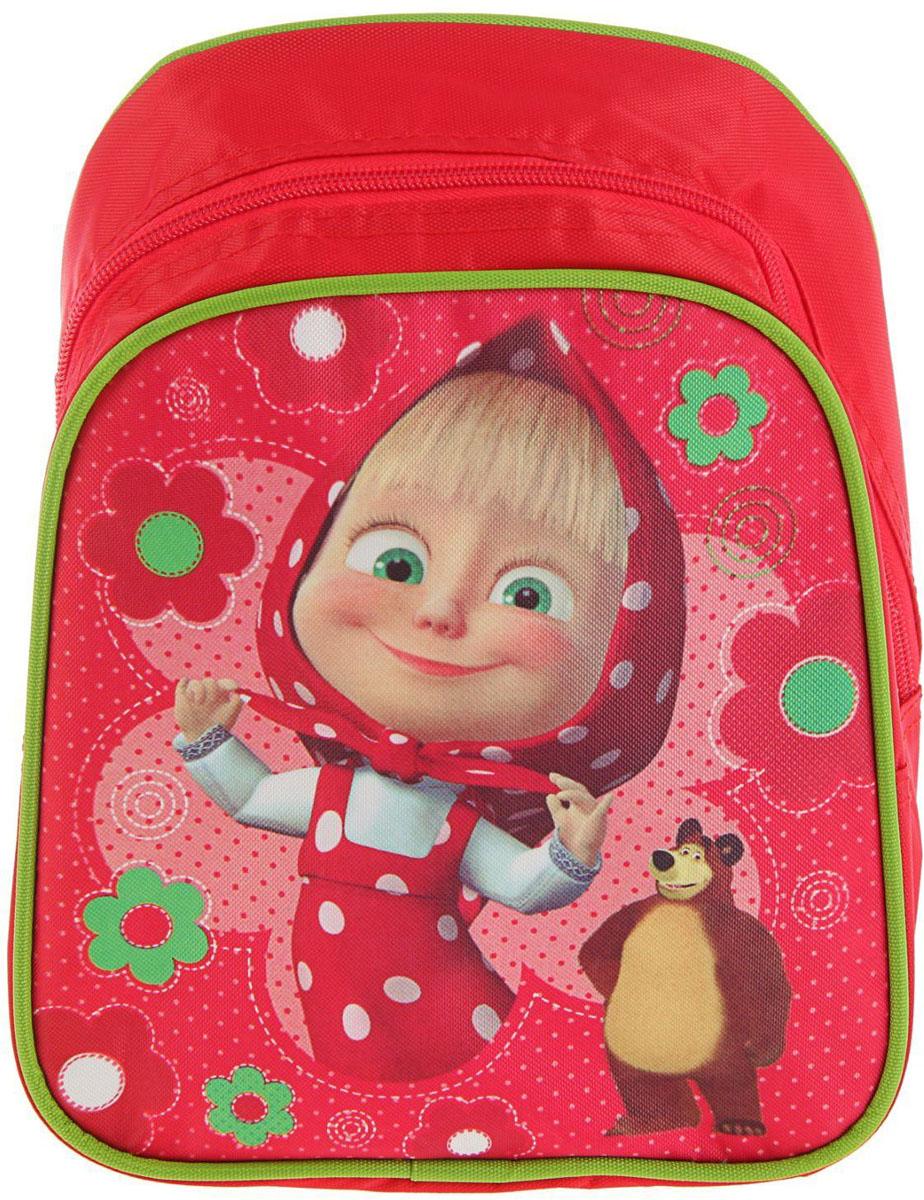 Маша и Медведь Рюкзак детский Классика2335930Детский рюкзак Маша и Медведь Классика имеет легкий вес, поэтому ребенку будет с ним очень удобно.Рюкзак содержит одно вместительное отделение на застежке-молнии. На лицевой стороне рюкзака изображена озорная героиня мультфильма Маша и Медведь. Рюкзак имеет петлю для подвешивания на крючок.Многофункциональный детский рюкзак станет незаменимым спутником вашего ребенка в жизни. В рюкзак можно положить как игрушки, так и спортивную форму.
