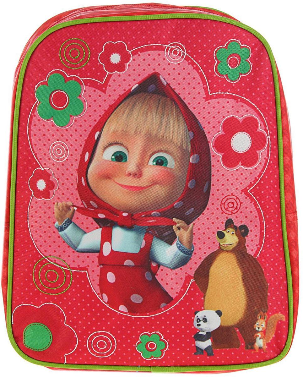 Маша и Медведь Рюкзак дошкольный Классика2335966Дошкольный рюкзак Маша и Медведь Классика оптимально подойдет вашей юной моднице для прогулок, занятий в кружке или спортивной секции.Он имеет стильный дизайн, компактный размер и легкий вес, а в его вместительном отделении на застежке-молнии легко поместятся все необходимые вещи. Мягкие регулируемые лямки берегут плечи от натирания, а светоотражающие элементы, размещенные на них, повышают безопасность ребенка, делая его заметнее на дороге в темное время суток.Удобная ручка помогает носить аксессуар в руке или размещать на вешалке. Износостойкий материал с водонепроницаемой основой и подкладка обеспечивают изделию длительный срок службы и помогают содержать вещи сухими в дождливую погоду.