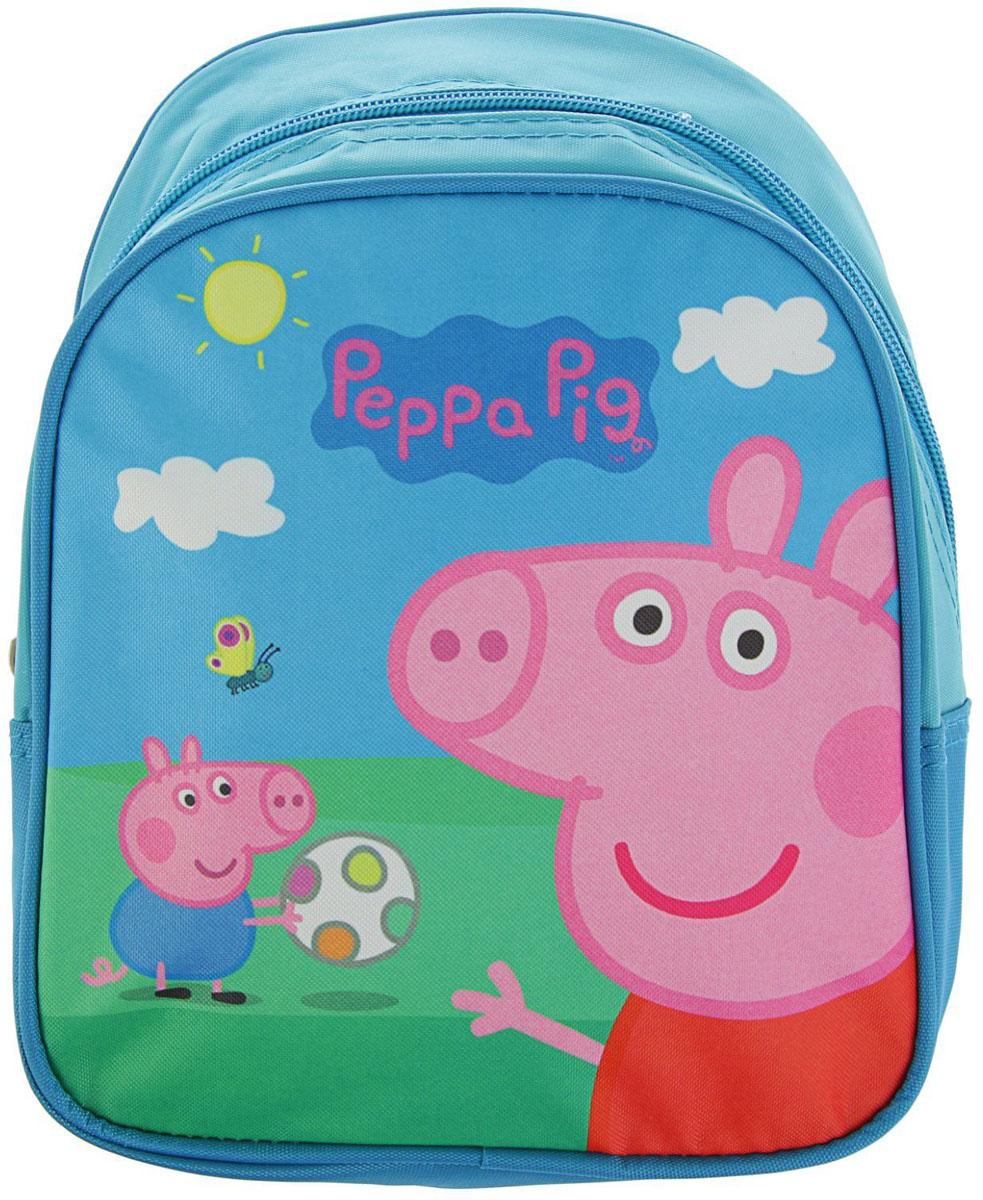 Peppa Pig Рюкзак дошкольный Пикник 23359672335967Дошкольный рюкзак Peppa Pig обязательно пригодится вашему ребенку! Он может взять его с собой на прогулку, в гости или в детский сад.Выполнен рюкзак из прочного материала, что позволяет служить ему долгое время. Содержит изделие одно отделение, закрывающееся на застежку-молнию.Рюкзак оснащен регулируемыми по длине плечевыми лямками и дополнен текстильной ручкой для переноски в руке.Рюкзак порадует глаз и подарит отличное настроение вашему ребенку, который будет с удовольствием носить в нем свои вещи или любимые игрушки.