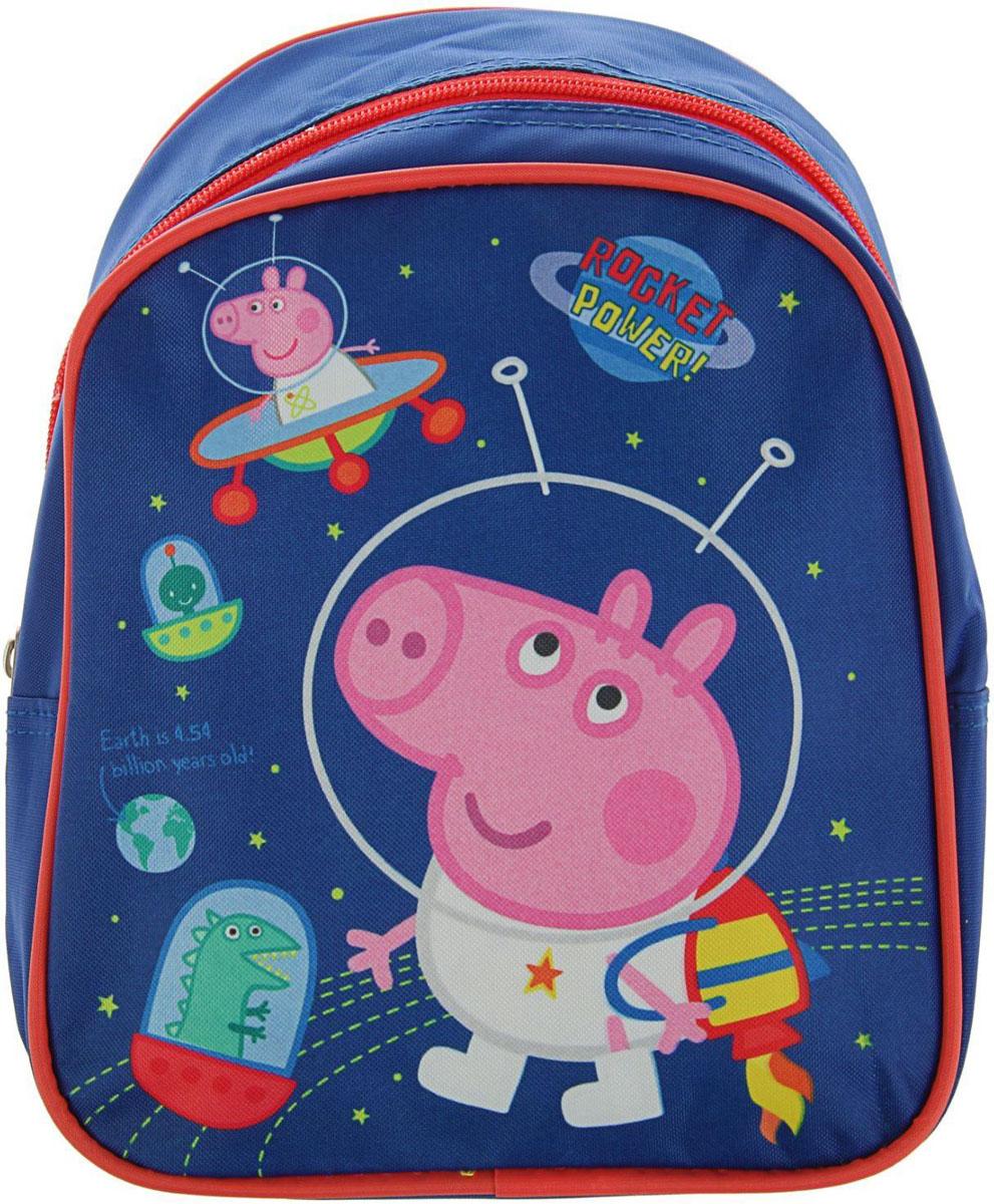 Peppa Pig Рюкзак дошкольный Джорж 23359682335968Дошкольный рюкзак Peppa Pig обязательно пригодится вашему ребенку! Он может взять его с собой на прогулку, в гости или в детский сад.Выполнен рюкзак из прочного материала, что позволяет служить ему долгое время. Содержит изделие одно отделение, закрывающееся на застежку-молнию.Рюкзак оснащен регулируемыми по длине плечевыми лямками и дополнен текстильной ручкой для переноски в руке.Рюкзак порадует глаз и подарит отличное настроение вашему ребенку, который будет с удовольствием носить в нем свои вещи или любимые игрушки.